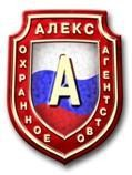 Логотип (торговая марка) ООО ОА Алекс Восток