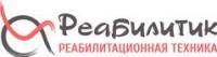 Логотип (торговая марка) ОООРеабилитик