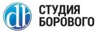 Логотип (торговая марка) УП Студия Борового