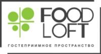 Логотип (торговая марка) Food Loft