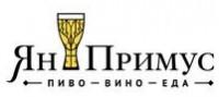 Логотип (торговая марка) Группа ресторанов «Ян Примус»