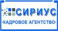 Логотип (торговая марка) СИРИУС