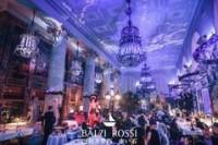 Логотип (торговая марка) Ресторан Balzi Rossi