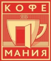Логотип (торговая марка) Кофемания