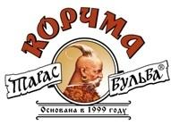 Логотип (торговая марка) Рестораны КОРЧМА ТАРАС БУЛЬБА