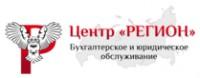 Логотип (торговая марка) ОООЦЕНТР БУХГАЛТЕРСКОГО И ЮРИДИЧЕСКОГО ОБСЛУЖИВАНИЯ