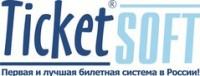 Логотип (торговая марка) Ticket Soft