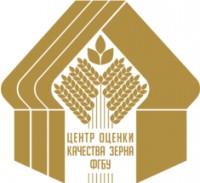 Логотип (торговая марка) ФГБУ «Центр оценки качества зерна»