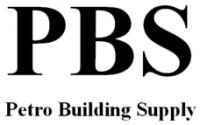 Логотип (торговая марка) ОООПБС