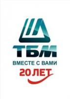 Логотип (торговая марка) ТООТБМ - Казахстан