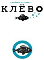 Логотип (торговая марка) Ресторан КЛЁВо