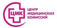 Логотип (торговая марка) Центр Медицинских Комиссий