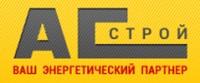Логотип (торговая марка) ОООАС-Строй