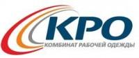 Логотип (торговая марка) ЗАО Комбинат Рабочей Одежды