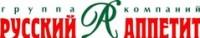"""Группа компаний Русский аппетит - официальный логотип, бренд, торговая марка компании (фирмы, организации, ИП) """"Группа компаний Русский аппетит"""" на официальном сайте отзывов сотрудников о работодателях www.EmploymentCenter.ru/reviews/"""