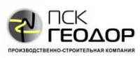 Логотип (торговая марка) ОООПСК Геодор