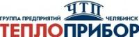 Логотип (торговая марка) ОООТеплоприбор-Сенсор