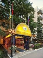Логотип (торговая марка) Отель Марко Поло Пресня