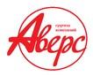 Логотип (торговая марка) Аверс, ГК