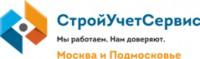 Логотип (торговая марка) ООО«СТРОЙУЧЕТСЕРВИС»