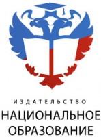 Логотип (торговая марка) Издательство «Национальное образование»