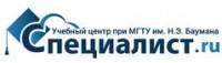 Логотип (торговая марка) Центр компьютерного обучения СПЕЦИАЛИСТ при МГТУ им. Н.Э.Баумана