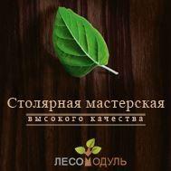 Логотип (торговая марка) ОООСВОЁ