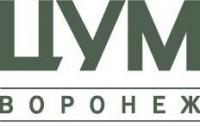 Логотип (торговая марка) ОАО ЦУМ-Воронеж