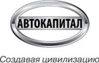 Логотип (торговая марка) АО Корпорация Автокапитал