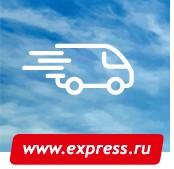 Логотип (торговая марка) Экспресс Точка Ру