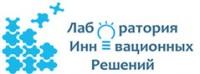 Логотип (торговая марка) ООО Лаборатория Инновационных Решений