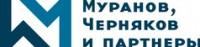 Логотип (торговая марка) Муранов, Черняков и партнеры, Коллегия адвокатов