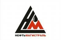 Логотип (торговая марка) ООО Торговый Дом НЕФТЬМАГИСТРАЛЬ