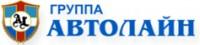 Логотип (торговая марка) Автолайн