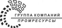 Логотип (торговая марка) ОООГК Промресурсы