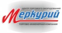 Логотип (торговая марка) ООО ЦТО Меркурий