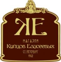 Логотип (торговая марка) ОООМагазин Купцов Елисеевых