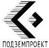 Логотип (торговая марка) ОООПОДЗЕМПРОЕКТ