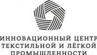 Логотип (торговая марка) ОАОИнновационный научно-производственный центр текстильной и легкой промышленности