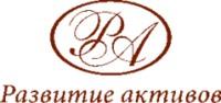 Логотип (торговая марка) АОРазвитие активов