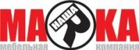 Логотип (торговая марка) ОООМебельная компания Наша марка