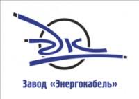 Логотип (торговая марка) АОЭнергокабель, Завод