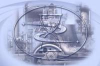 Логотип (торговая марка) Агентство Промышленной Информации