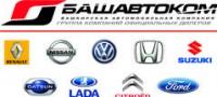 Логотип (торговая марка) ООО Башкирская автомобильная компания
