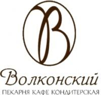 Логотип (торговая марка) Волконский, кондитерская