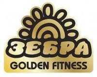 Логотип (торговая марка) ФК Зебра