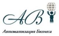Логотип (торговая марка) ОООАвтоматизация Бизнеса
