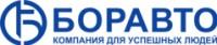 Логотип (торговая марка) БОРАВТО, группа компаний