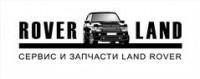 Логотип (торговая марка) Ровер Ленд
