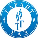 Логотип (торговая марка) ОООГАРАНТ-ГАЗ